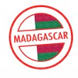 MADAGASCAR — Stock Photo #35829365