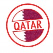 Stock Photo: QATAR