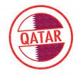 QATAR — Stock Photo