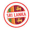SRI LANKA — Stock Photo