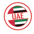 UAE Rubber Stamp — Stock Photo