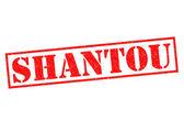 SHANTOU — Stock Photo