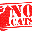 Stock Photo: NO CATS