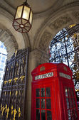 Red Telephone Box in London — Stock Photo