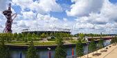 Queen Elizabeth Olympic Park in London — Stockfoto