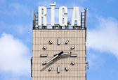 Central Clock in Riga — Stok fotoğraf