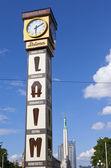 The Laima Clock in Riga — Stockfoto