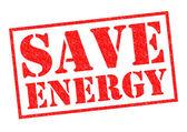 节约能源 — 图库照片