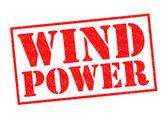 WIND POWER — Stock Photo