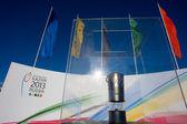 Universiade Torch 2013 — Stock Photo