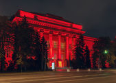Red building of Kiev University at night — Stock Photo