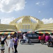 Psar thmei central market in phnom penh cambodia - Photo