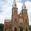 Notre dame cathedral in ho chi minh vietnam - Photo