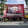 Cinema in ho chi minh city vietnam - 图库照片