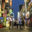 Stock Photo: Shopping street in central seoul south korea