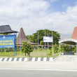 Nicolau lobito international airport in dili east timor - Stock Photo