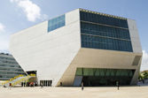Casa da musica in porto portugal — Stock Photo