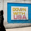 Stock Photo: Anti americam message iran