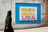 Anti americam message iran — Stock Photo