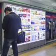 Metro station in seoul korea - Stock Photo