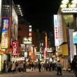 shibuya street at night tokyo japan — Stock Photo