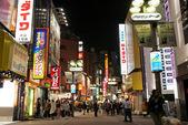 Shibuya street at night tokyo japan — Stock Photo