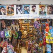 Toy shop in damascus syria - Stock Photo