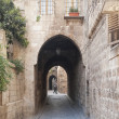 Street in aleppo syria - Foto Stock