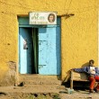 Stock Photo: Barber shop in gonder ethiopia