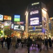 Shibuya crossing at night tokyo japan — Stock Photo