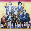 Stock Photo: Kabuki actors poster in japan
