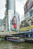 Canal ferry in bangkok thailand — Stock Photo