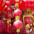 Stock Photo: Chinese red lanterns
