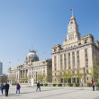 Stock Photo: The bund in shanghai china