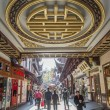 Traditional shopping area in shanghai china - Stock Photo