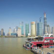 View of pudong in shanghai china — Stock Photo