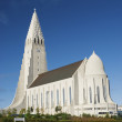 Hallgrimskirkja church in reykjavik iceland — Stock Photo