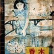 Vintage chinese beauty advertising poster in shanghai - Stock Photo