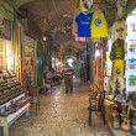 Souk market in jerusalem old town israel — Stock Photo #29736731