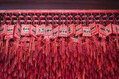 Traditionelle glück wünsche im chinesischen tempel — Stockfoto