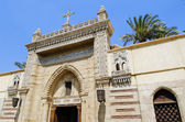 Christian church in cairo egypt — Stock Photo