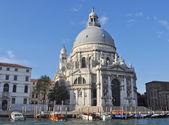 Santa Maria della Salute Venice — Stock Photo