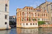 Venedik venezia — Stok fotoğraf