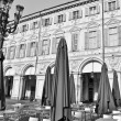 Piazza San Carlo Turin — Stock Photo