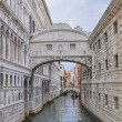 Bridge of Sighs Venice — Stock Photo