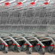 Shopping cart trolley — Stock Photo #17010939