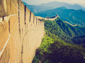 Chinese Great Wall retro look — Stock Photo