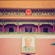 Tiananmen in Peking retro look — Stock Photo #31526247
