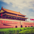 Tiananmen in Peking retro look — Stock Photo #32786907