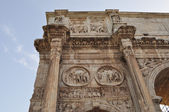 Arch of Constantine Rome — Stock Photo